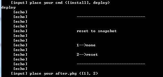 ant_build_4